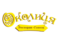 Ресторан Околиця